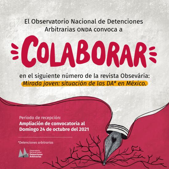 Convocatoria: Revista Observária No. 6